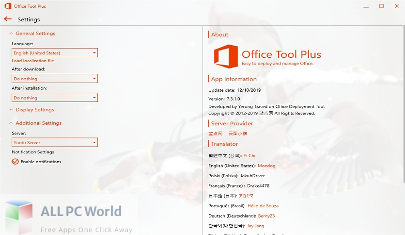 Office Tool Plus 8 Free Download