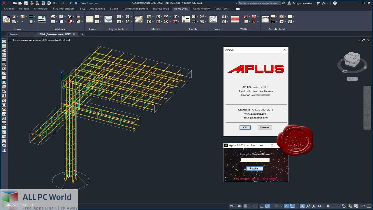 Cadaplus APLUS Free Download