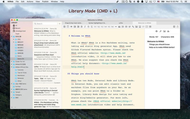 MWeb-for-Mac-Free-Download